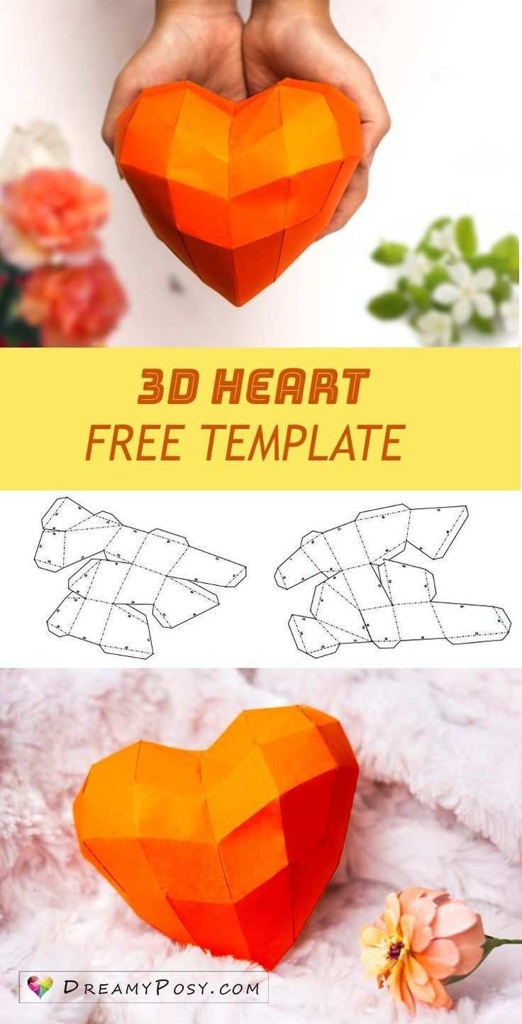 Free Template To Make Paper 3d Heart For Your Valentine Hearts Paper Crafts 3d Paper Crafts Paper Crafts Diy
