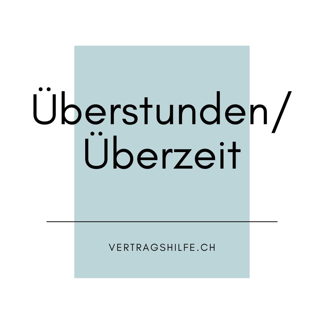Uberstunden Und Uberzeit Erklart In 2020 Fuhrungskompetenzen Karriere Arbeitsrecht