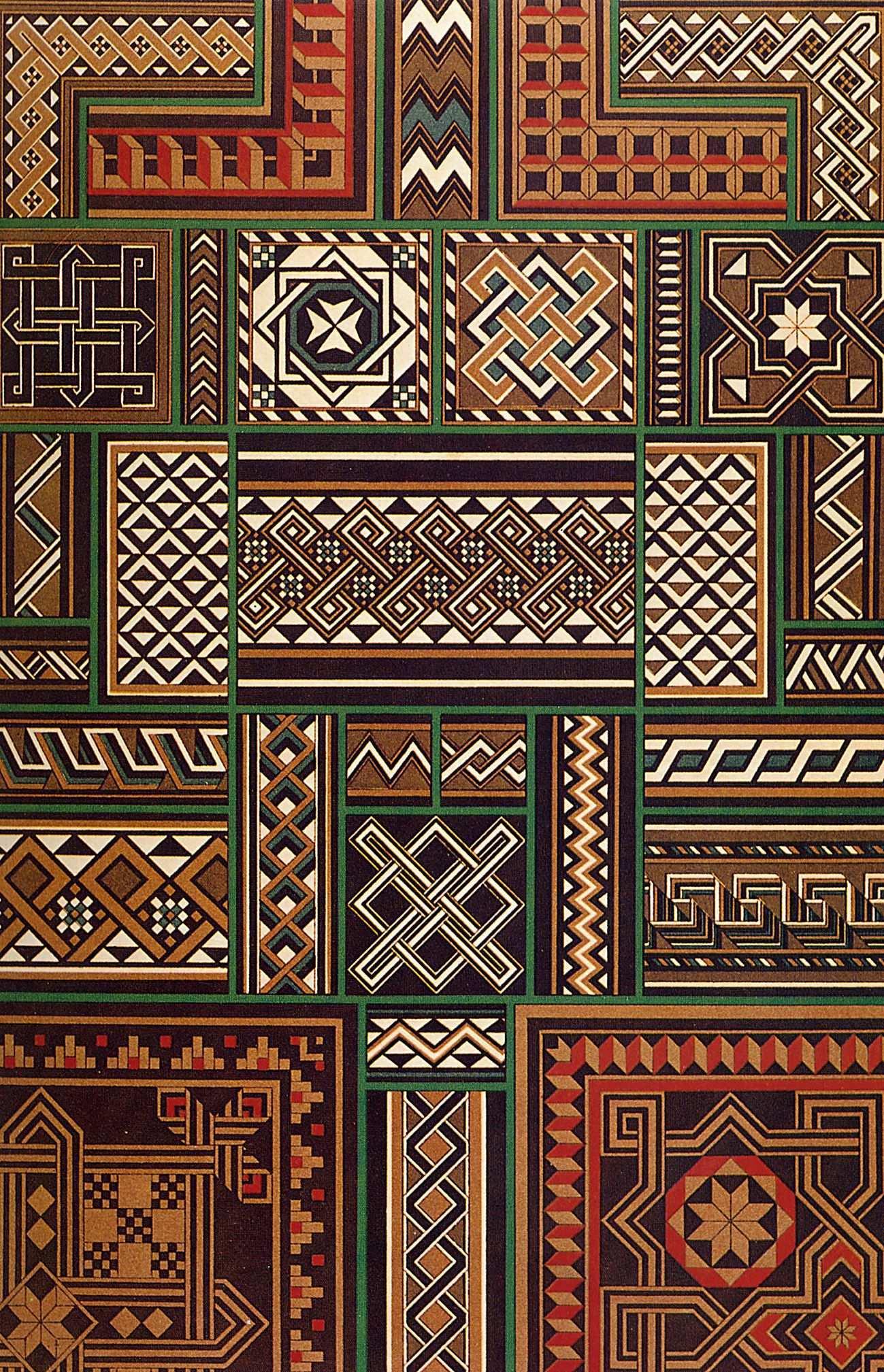 Stranica Ne Najdena Pattern Art Africa Art Prints