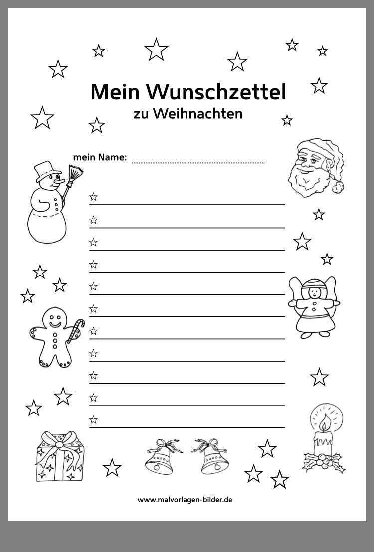 Pin Von Stefanie Stanke Auf Weihnachten Wunschzettel Kostenlose Vorlagen Weihnachten Basteln Vorlagen