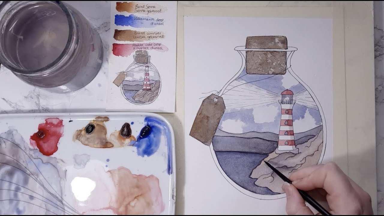 Aquarell Fur Anfanger 3 Echtzeit Tutorial Leuchtturm Youtube