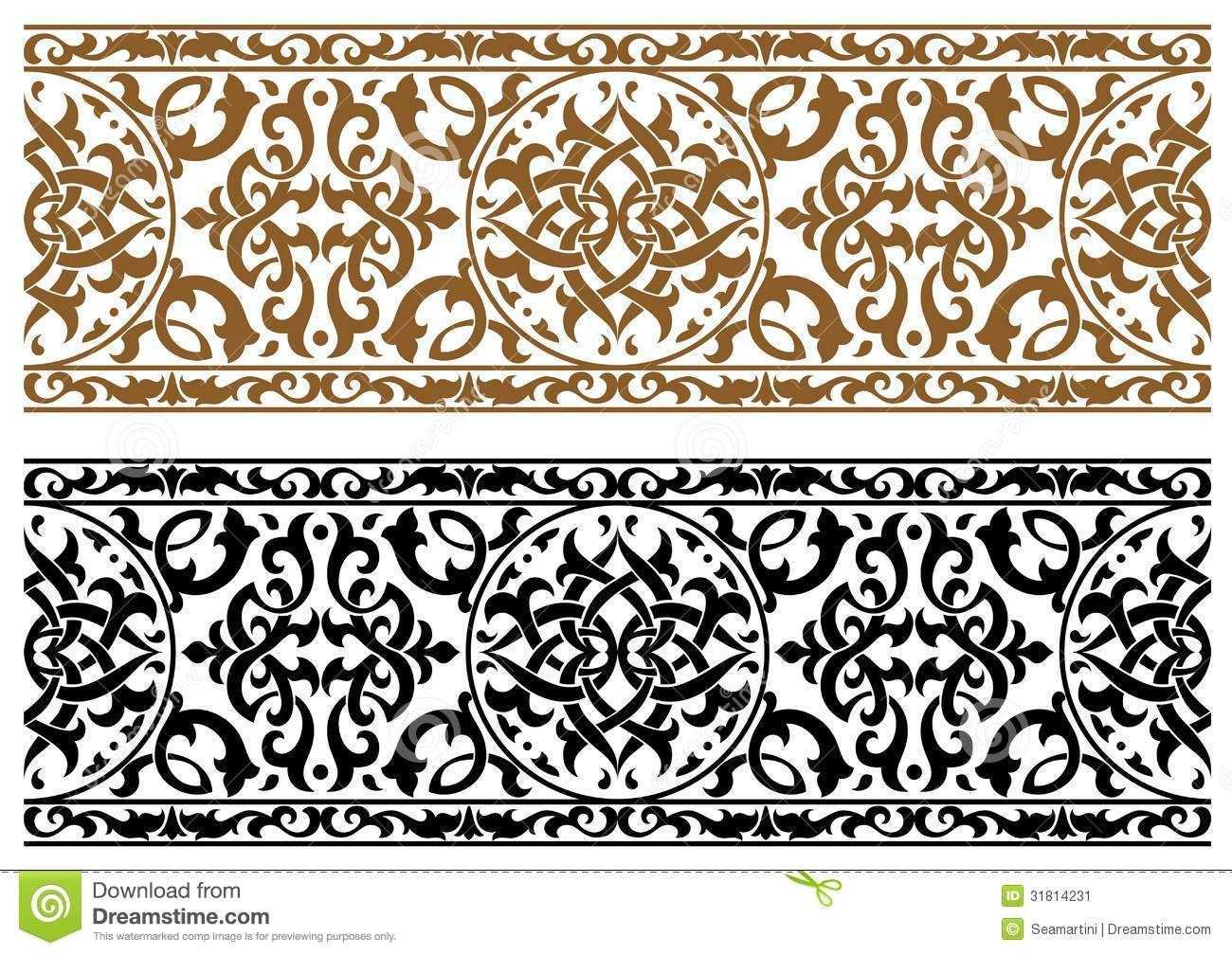 Abstract Arabic Ornament Stock Vector Illustration Of Oriental 31814231 In 2020 Retro Ornaments Stencil Patterns Abstract