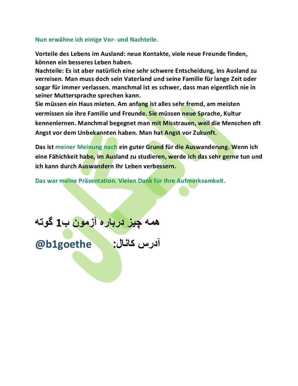Goethe Zertifikat B1 Prufung Sprechen Themen Beispiele Telc Words Pie Chart