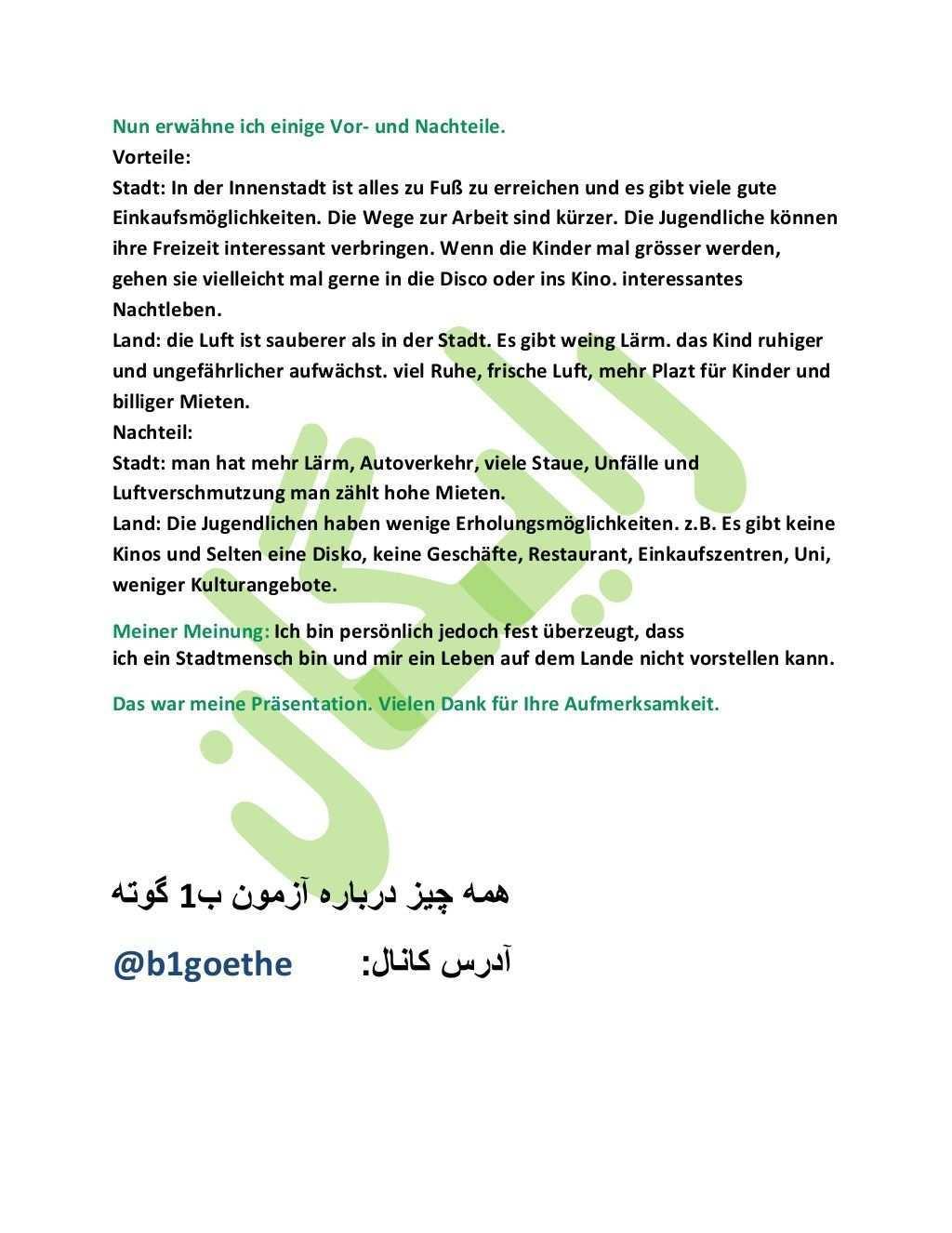 Goethe Zertifikat B1 Prufung Sprechen Themen Beispiele In 2020 Learn German German Language Language