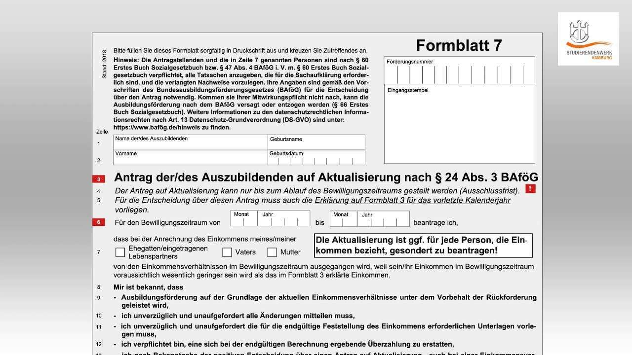 Bafog Antrag Ausfullhilfe Formblatt 7 Antrag Auf Aktualisierung Youtube