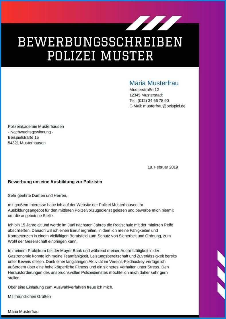 18 Bewerbungsschreiben Polizei Muster Das Beste Bewerbung Schreiben Bewerbungsschreiben Bewerbung