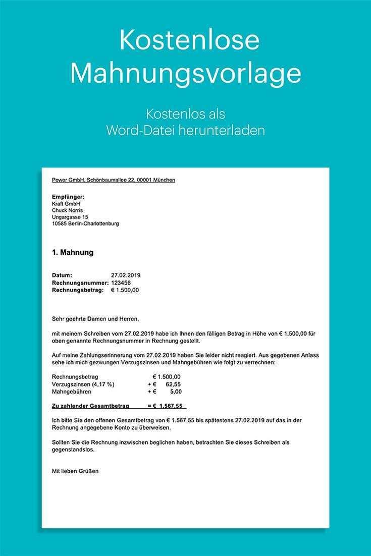 Kostenlose Word Vorlage Fur Mahnungen Vorlagen Rechnungsvorlage Kostenlose Vorlagen