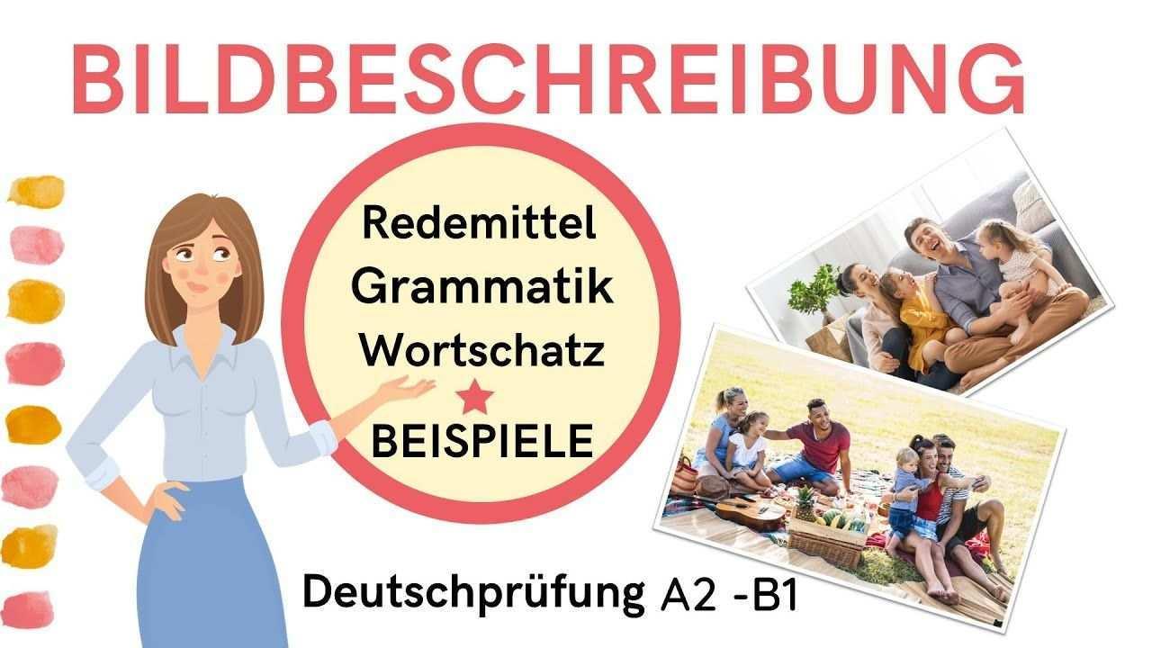 Bildbeschreibung Deutsch Lernen Lernen Bildbeschreibung