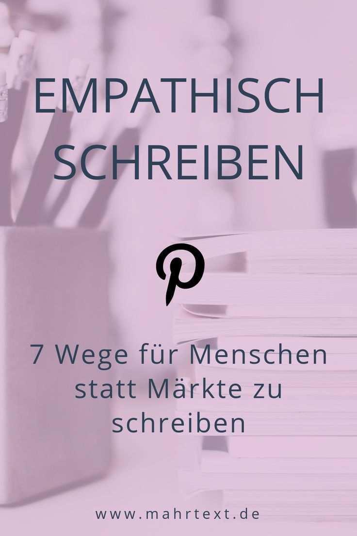 Empathisch Schreiben Am Beispiel Pflegetexte Buch Selber Schreiben Eigenes Buch Schreiben Blog Schreiben