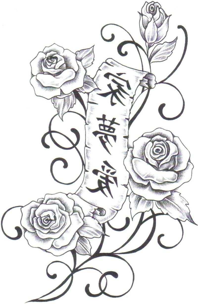 Blumenranken Tattoo 20 Schone Vorlagen Fur Diverse Korperstellen Blumenranken Tattoo Rosenzeichnungen Blumenzeichnung