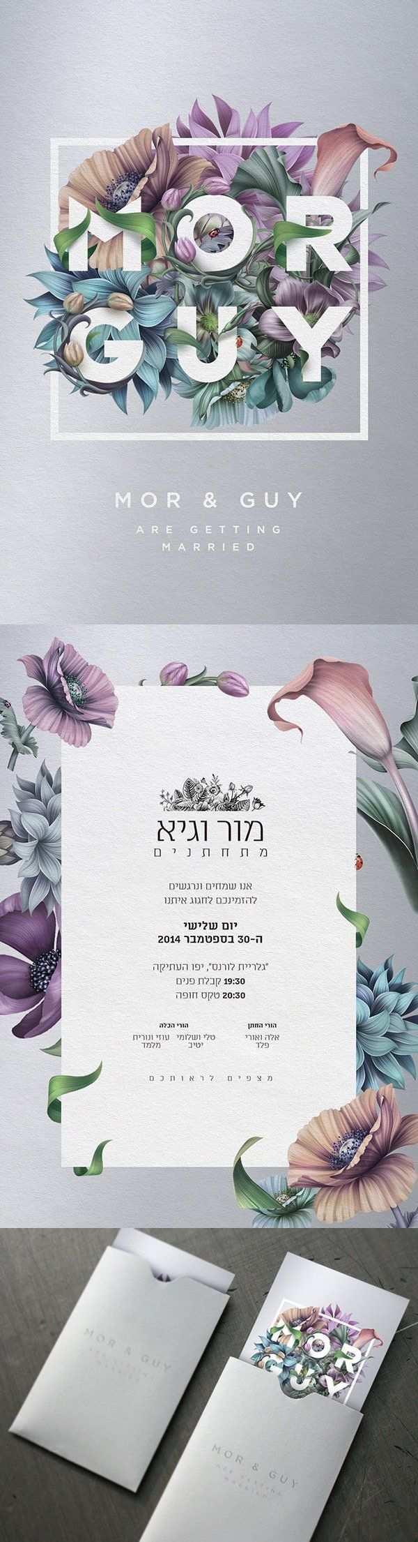 A Showcase Of 50 Beautifully Designed Print Invitations To Inspire You Grafik Design Logos Grafikdesign Inspiration Blumen Logo