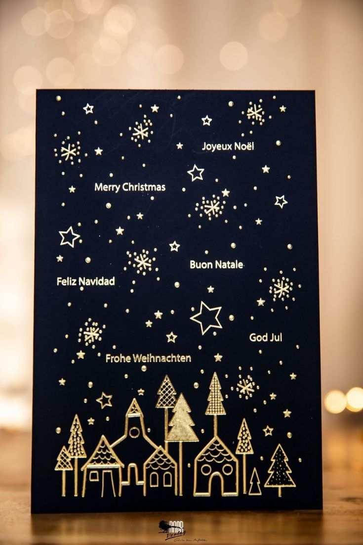 Besondere Weihnachtskarten Fur Ihre Kunden Weihnachtskarten Weihnachten Karten Kreative Weihnachtskarten