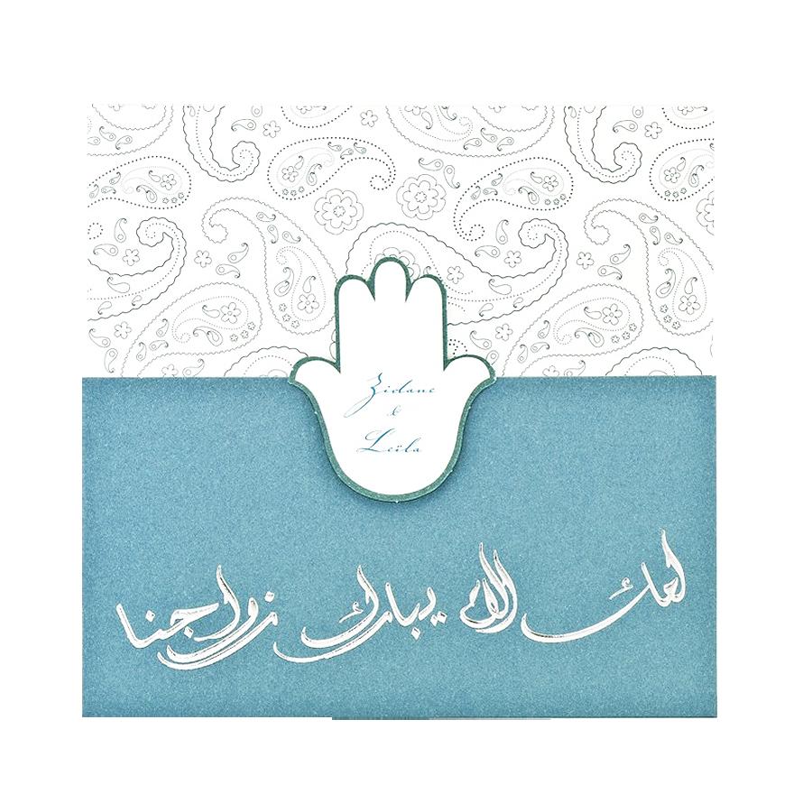Arabische Hochzeitskarten Online Bestellen Karte Hochzeit Arabische Hochzeit Hochzeitskarten