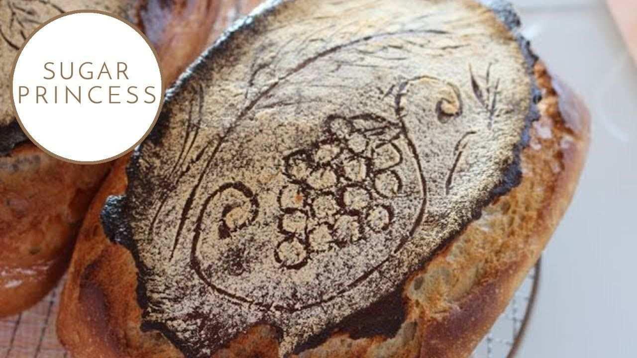 Brot Backen Brot Einschneiden Erntedankbrot Art Bread Scoring Tutori