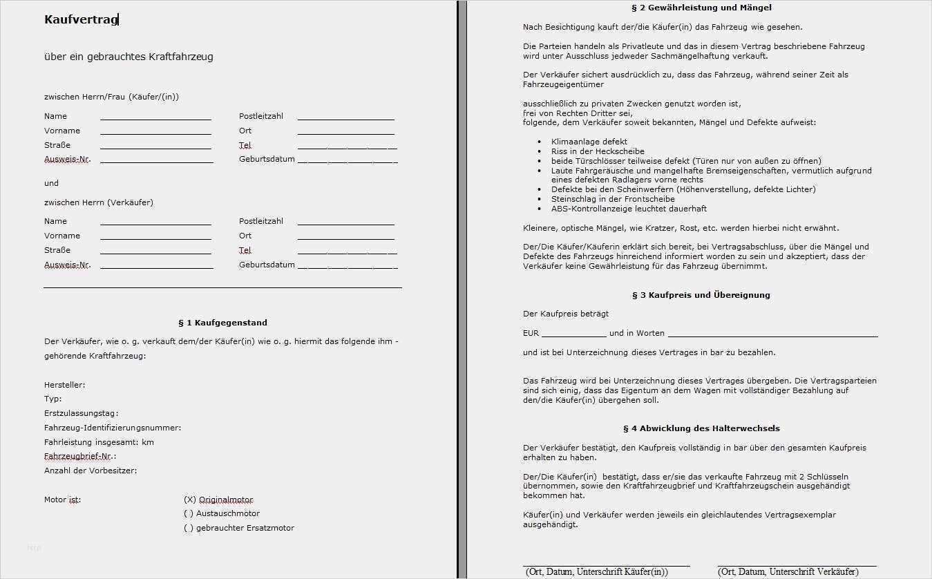 10 Hubsch Burgschaft Autokauf Vorlage Bilder Vorlagen Vorlagen Word Rechnungsvorlage