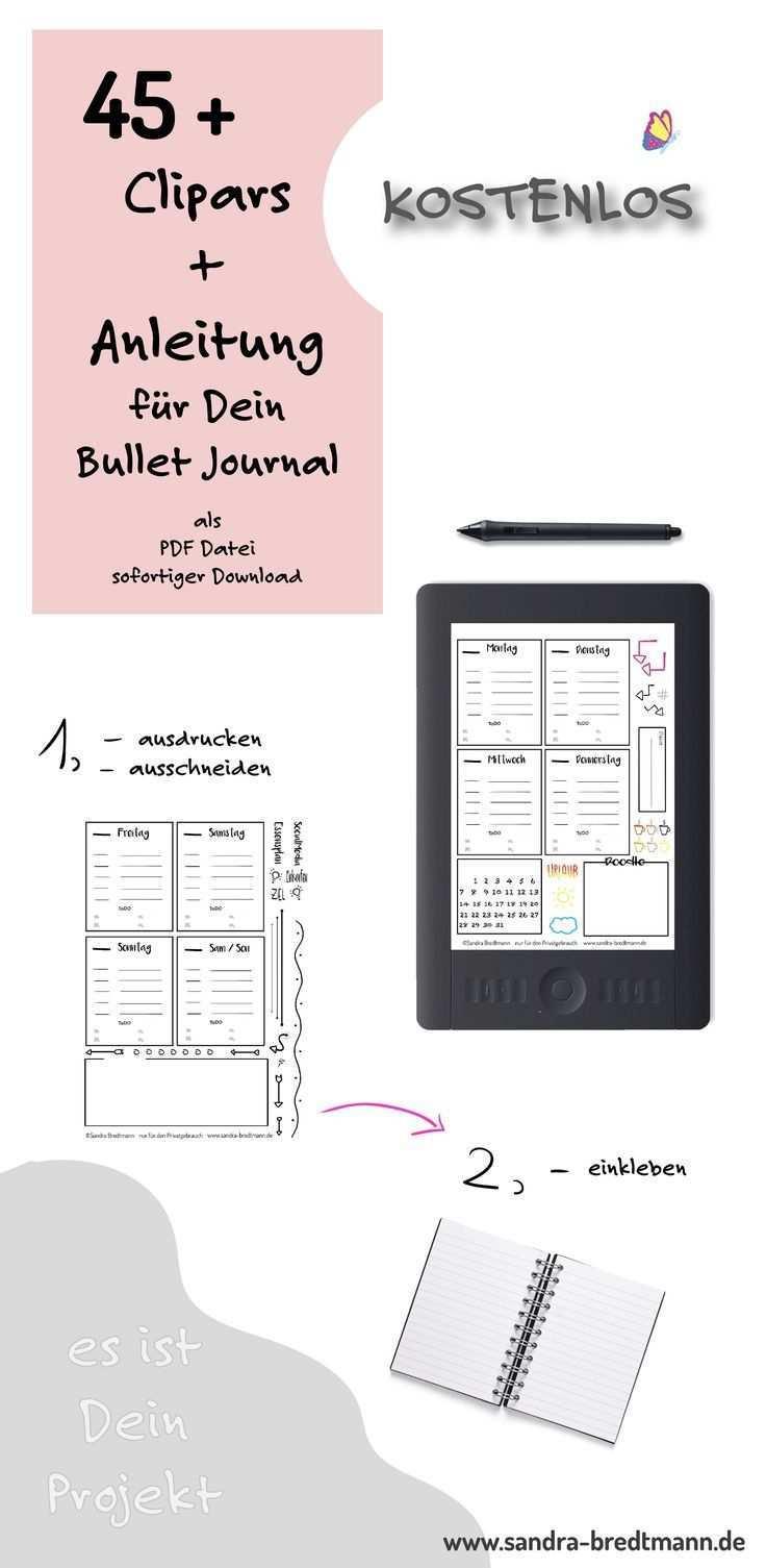 Bullet Journal Zum Ausdrucken Und Aufkleben Als Pdf Bullet Journal Bullet Journal Vorlage Journal