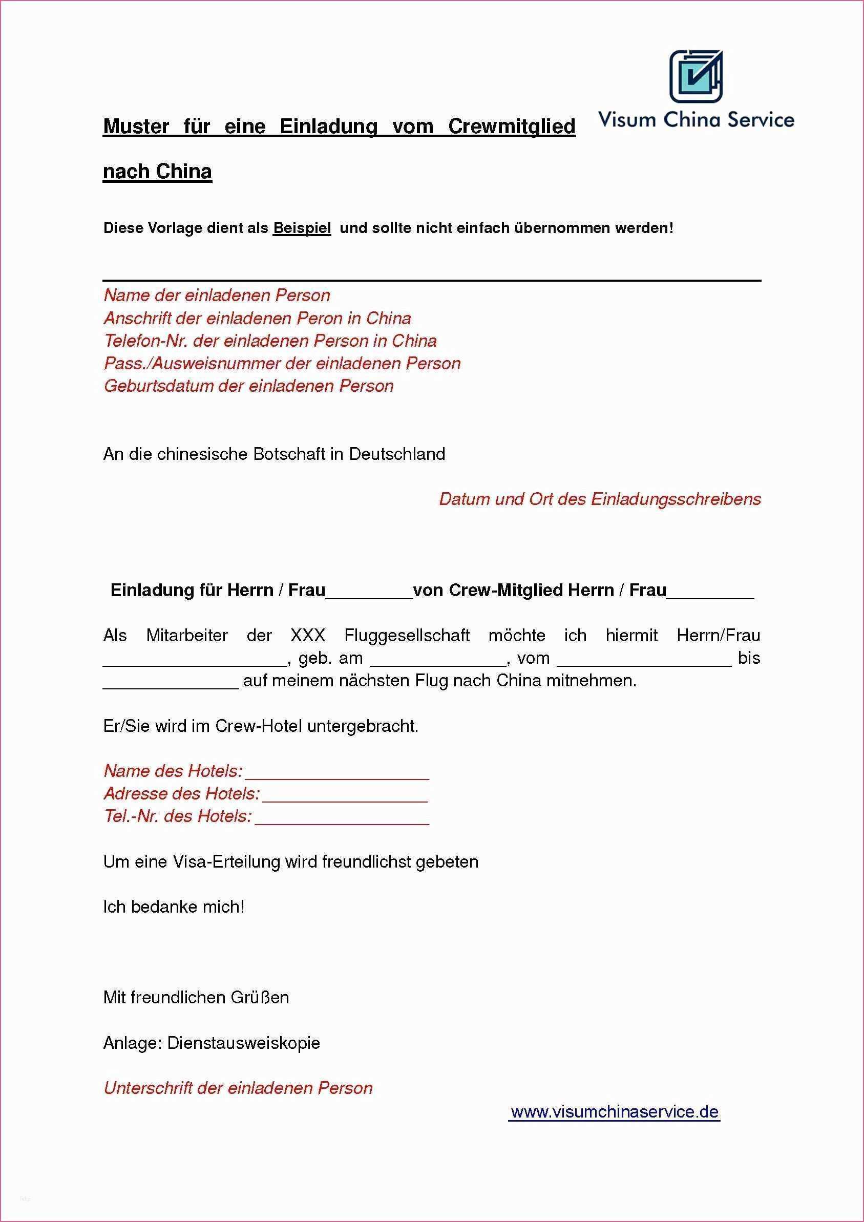 Einladungsschreiben Visum Muster Privat Einladungsschreiben Visum Muster Privat Einladungsschreiben Visum Christmas Party Invitations Invitations Lettering