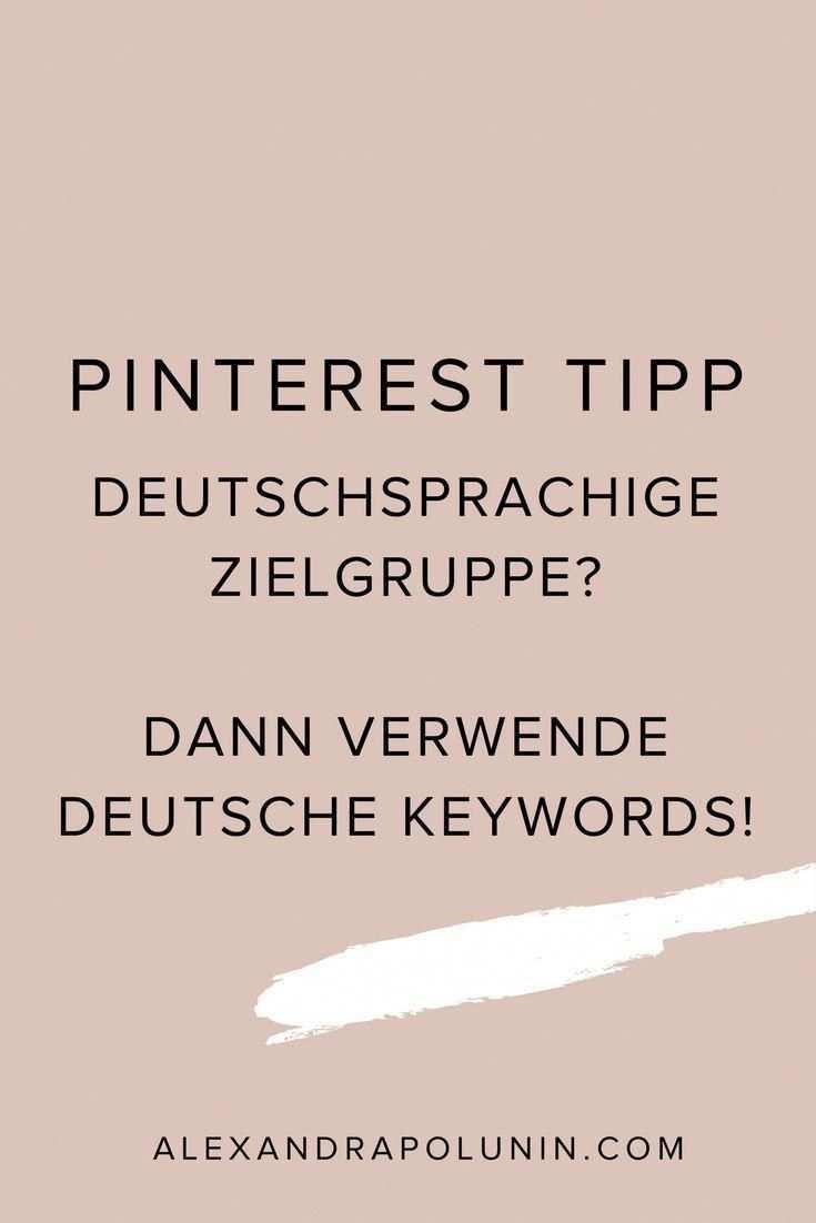 Pin By Marketing Followers On Pinterest Marketing Technology Pinterest Board Names Pinterest Marketing Strategy Increasing Pinterest Traffic