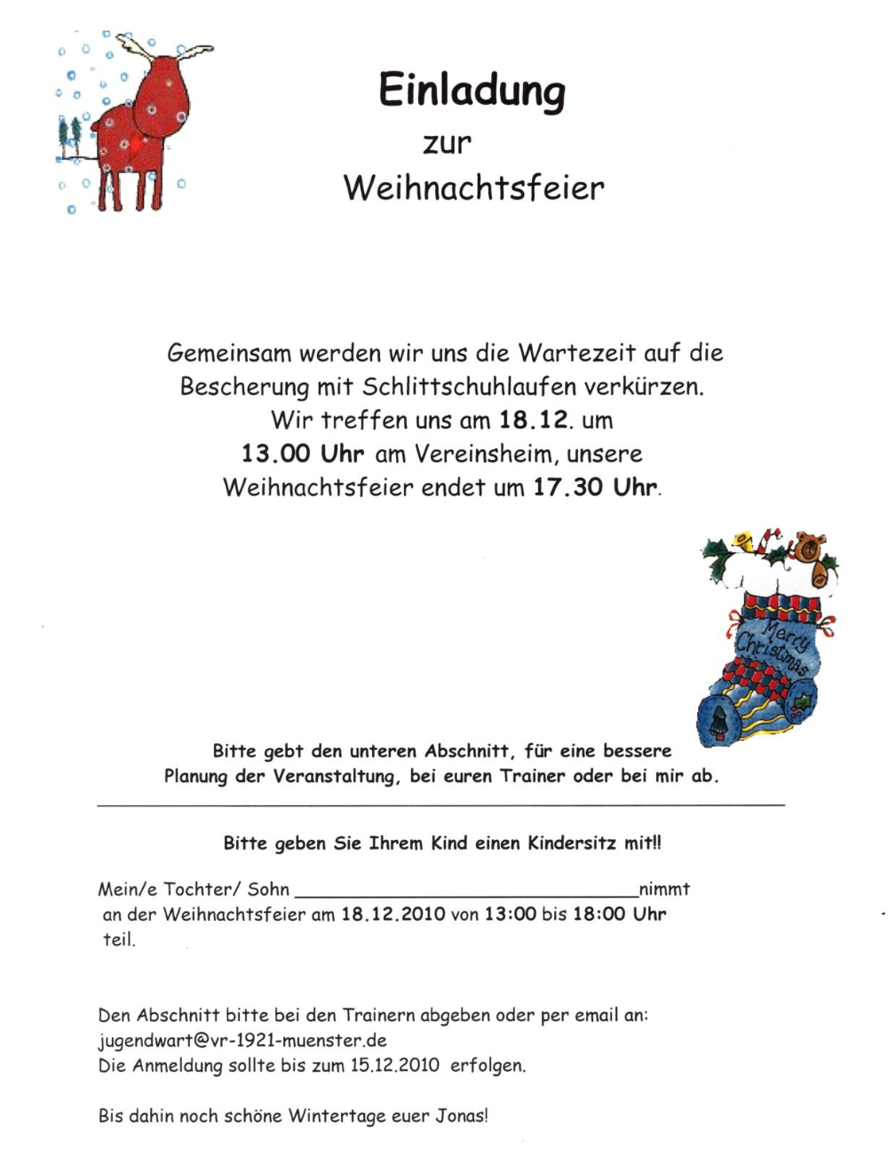 Einladung Weihnachtsfeier Arbeit Christmas Party Invitations Invitation Template Invitations