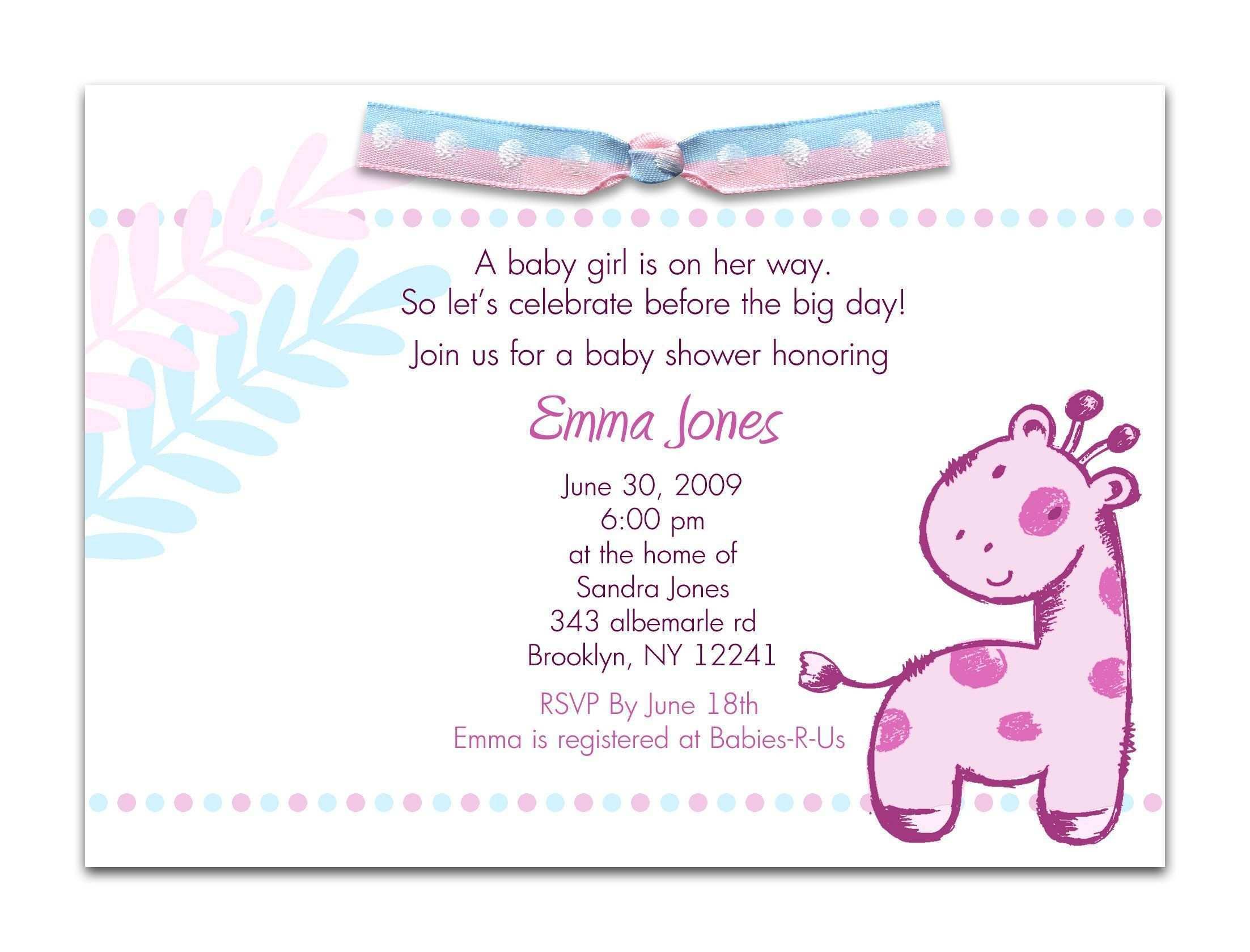 einladungskarten babyparty vorlagen