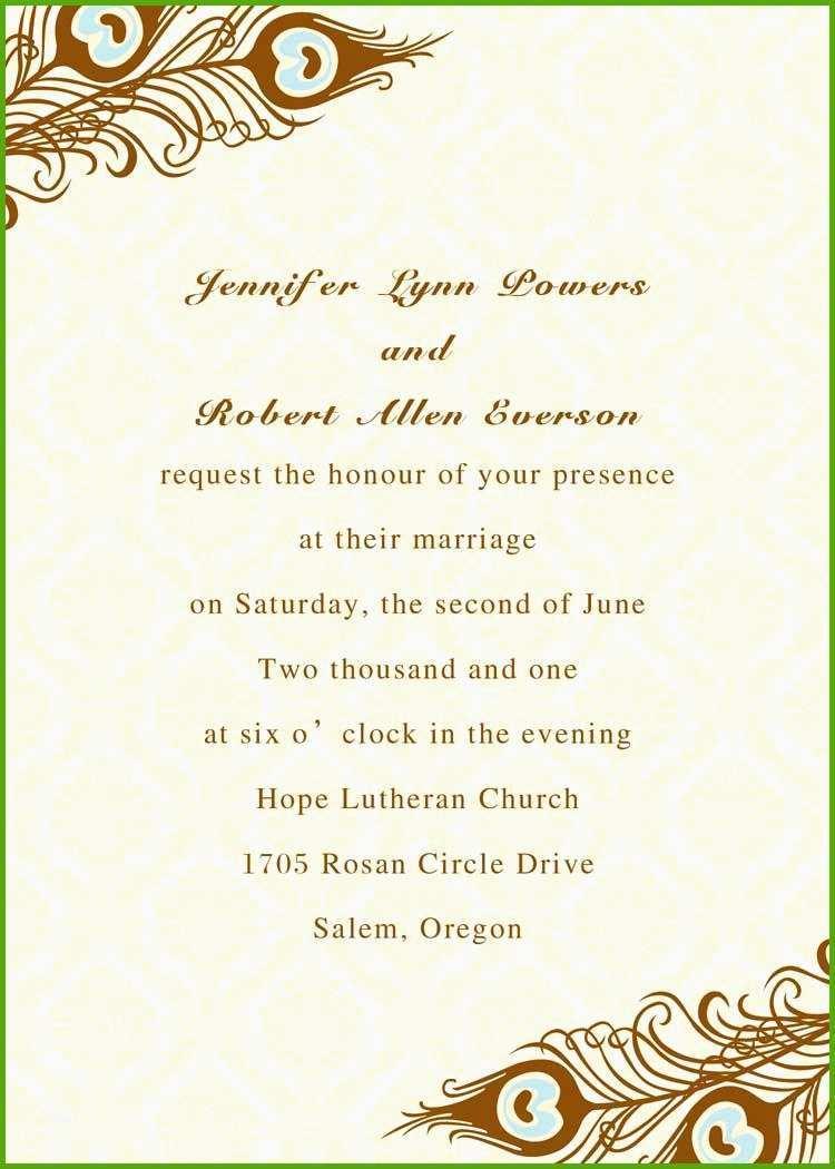 Einladung Diamantene Hochzeit Vorlagen 12 Losungen Fur Deinen Erfolg Einladungskarten Diamantene Hochzeit Text Undangan E Card
