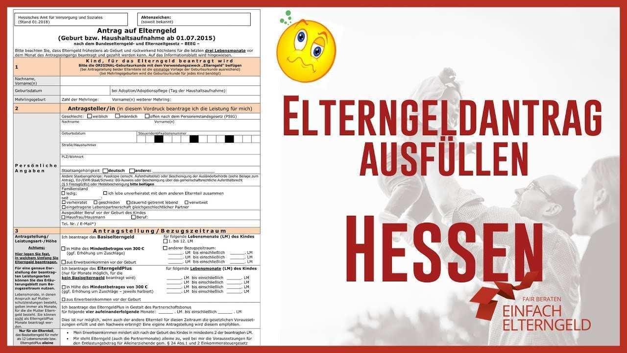 Elterngeldantrag Hessen Antrag 2021 Pdf Download