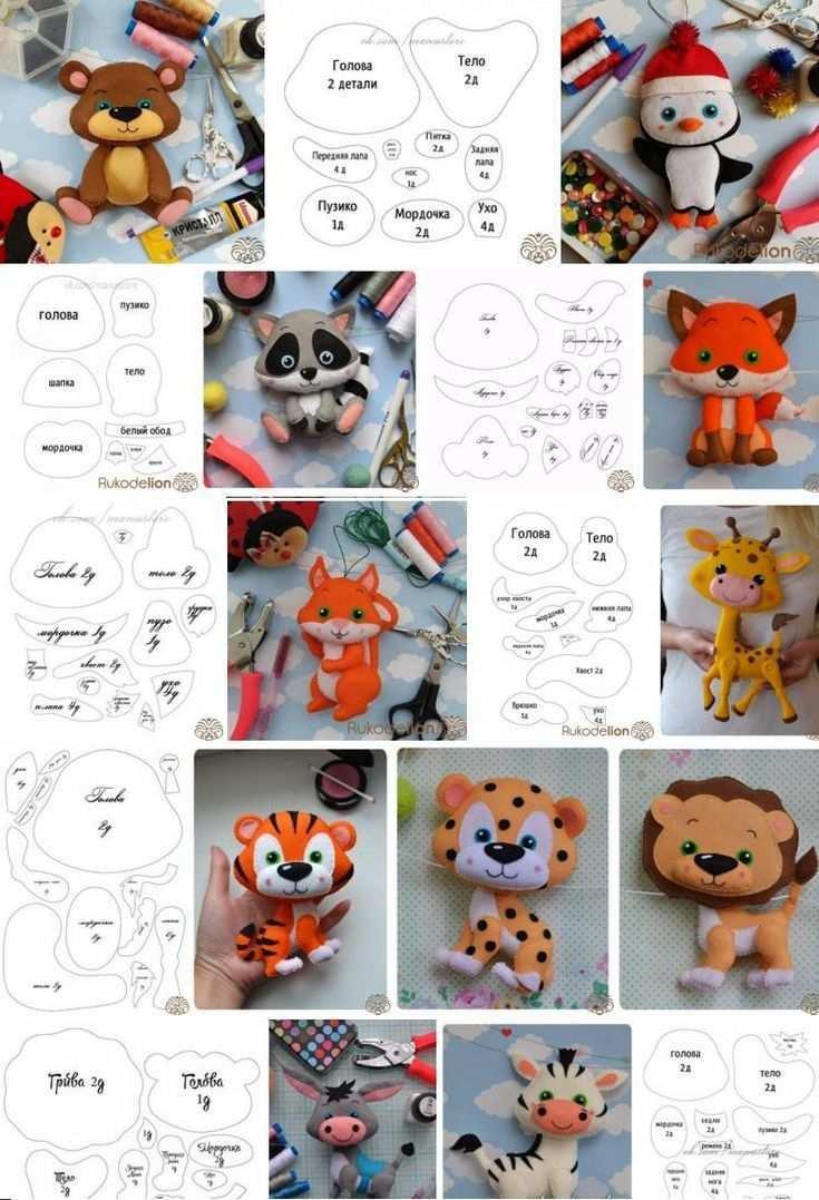 Spielzeug Aus Filz Schemata Und Muster Aus Filz Aus Filz Muster Schemata Spielzeug Und Spielzeug Aus Filz Mit Bildern Filzmuster Filz Spielzeuge Bastelideen