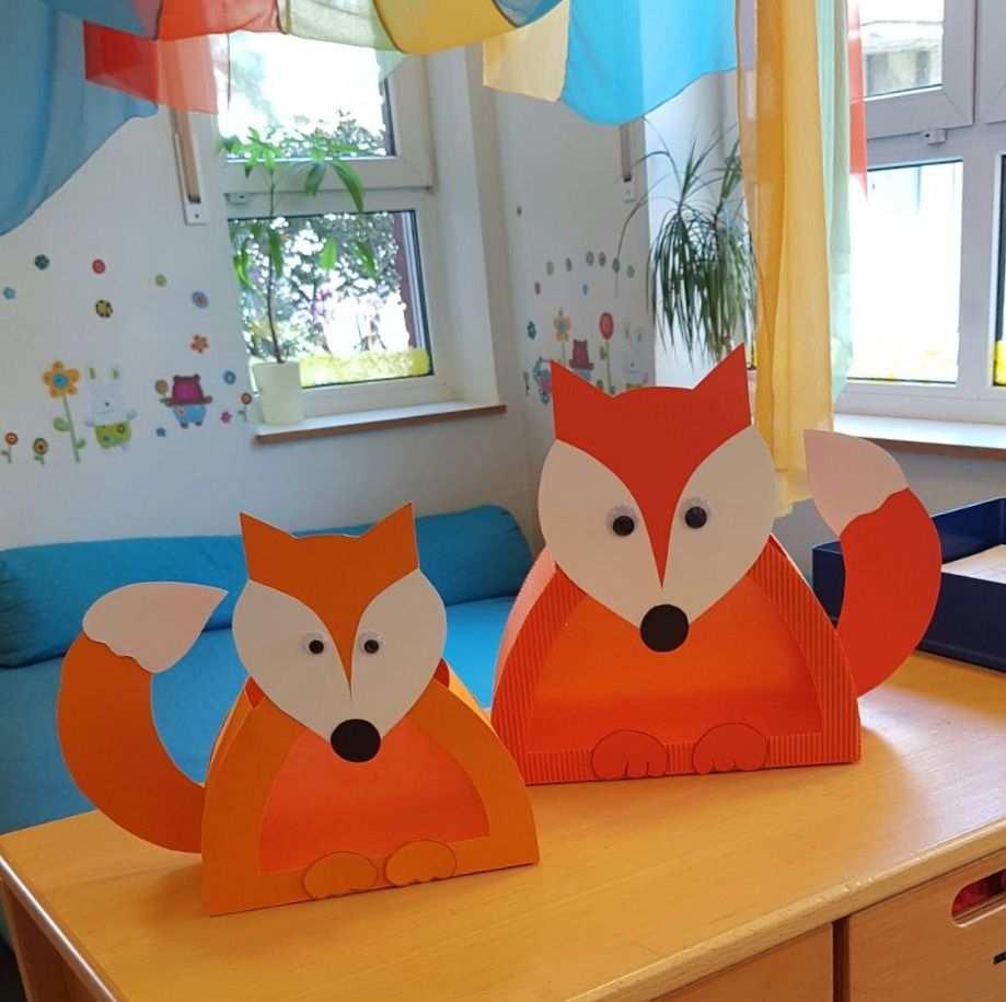 Fuchs Laterne 2016 Laternen Basteln Kinder Basteln Laternen Fuchs Basteln