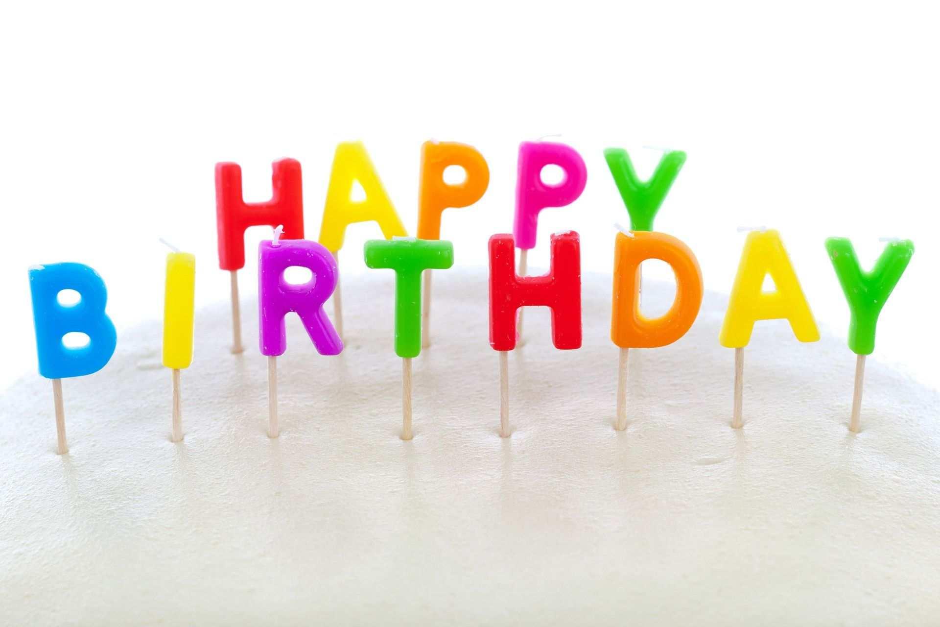 Gluckwunsche Zum Geburtstag Mustertexte Fur Geschaftliche Geburtstagsgruess Geburtstagsgrusse Alles Gute Zum Geburtstag Bilder Alles Gute Zum Geburtstag Text