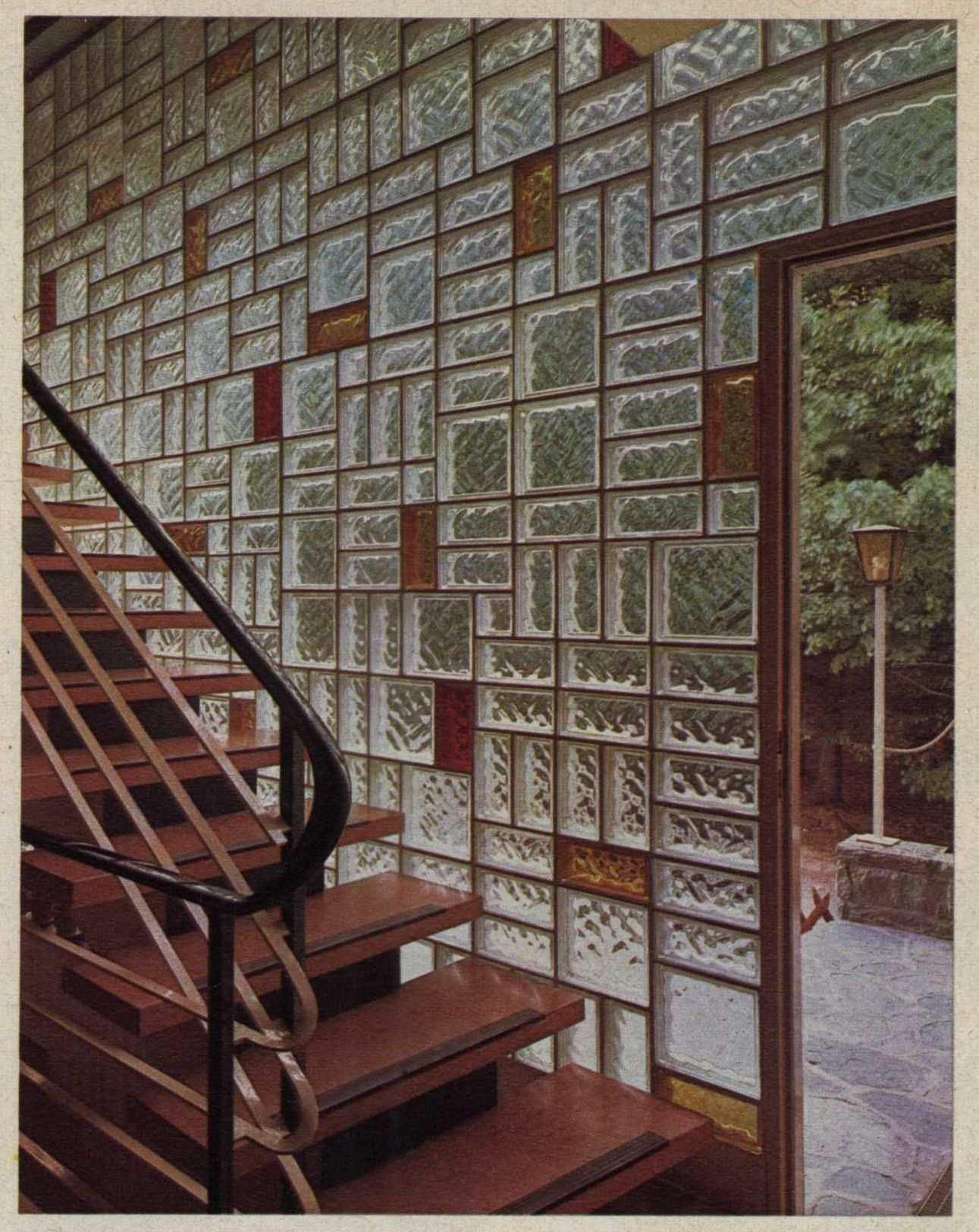 1964 Glasbausteine Treppenhaus Das Haus Glass Blocks Wall Glass Brick Brick Design