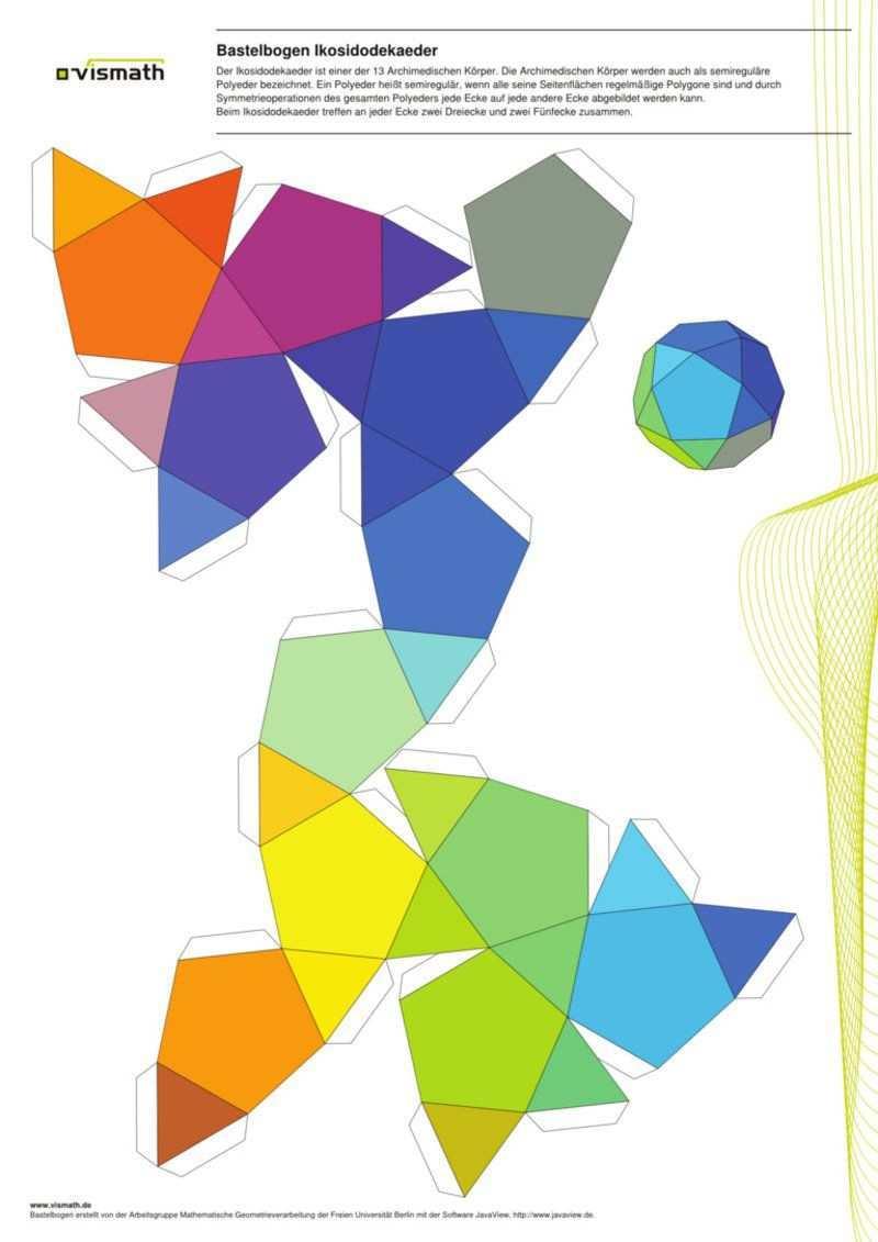 Set Querschnitt Vismath 3d Papier Handwerk Diy Papier Basteln