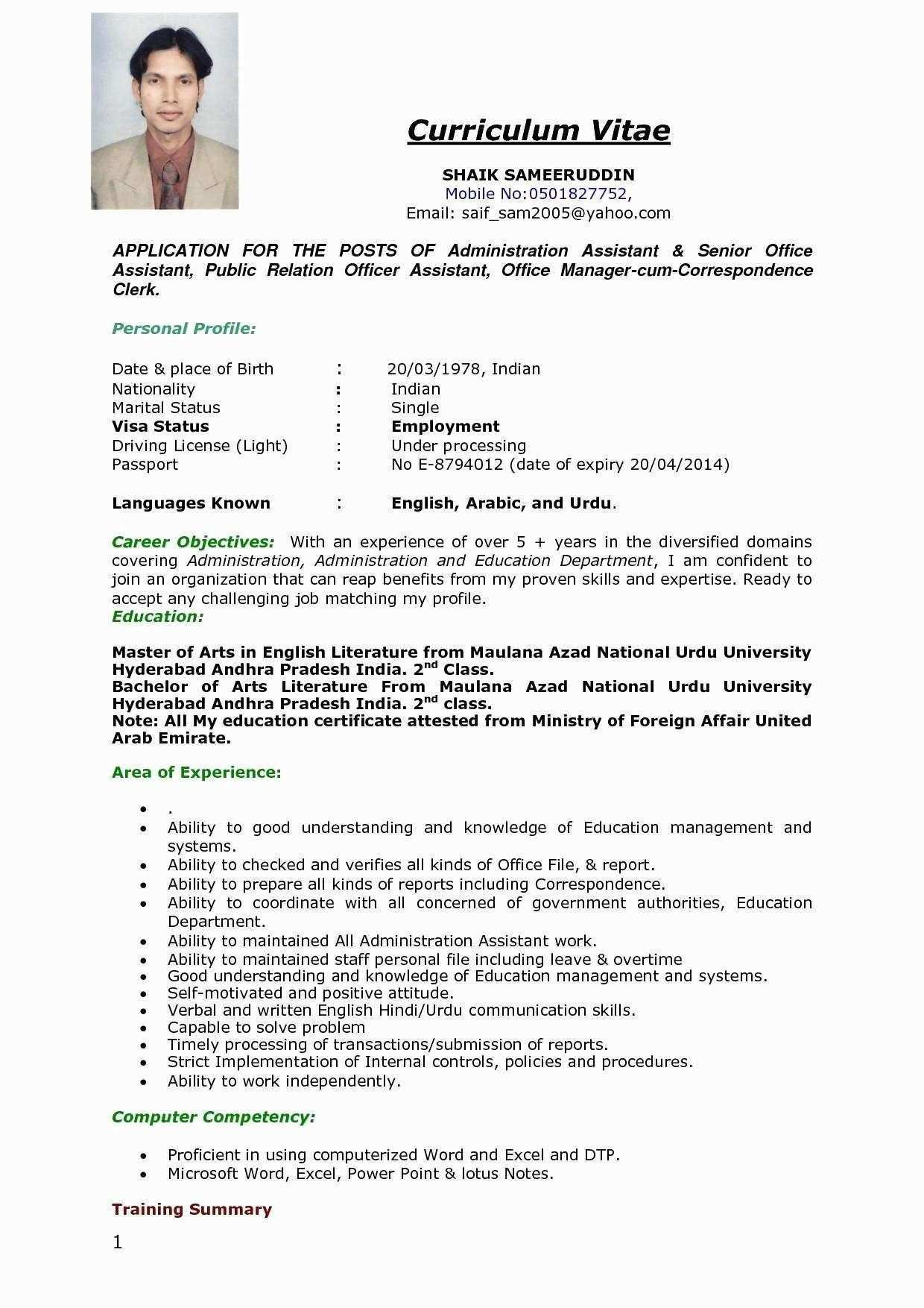 Office Assistant Resume Sample Pdf Lovely Business License Template Awesome Resume Sample New Blank Job Resume Format Curriculum Vitae Teacher Resume Examples