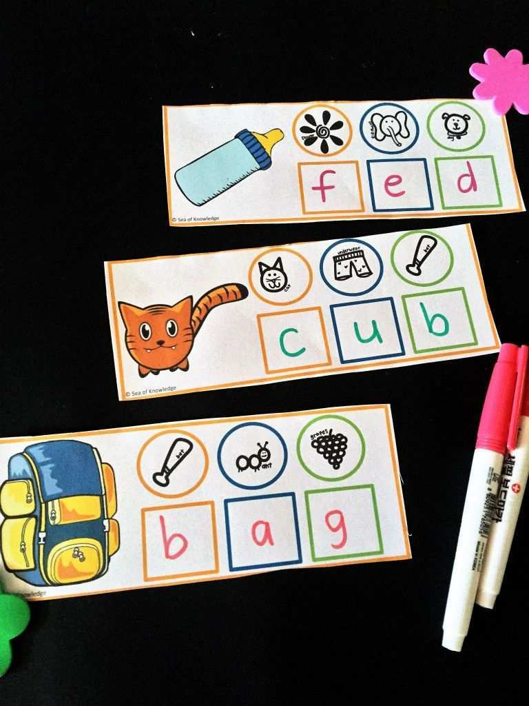 Vowel Sounds Writing Activity I Teach Linky Sea Of Knowledge Writing Activities Vowel Sounds Play Based Learning Activities