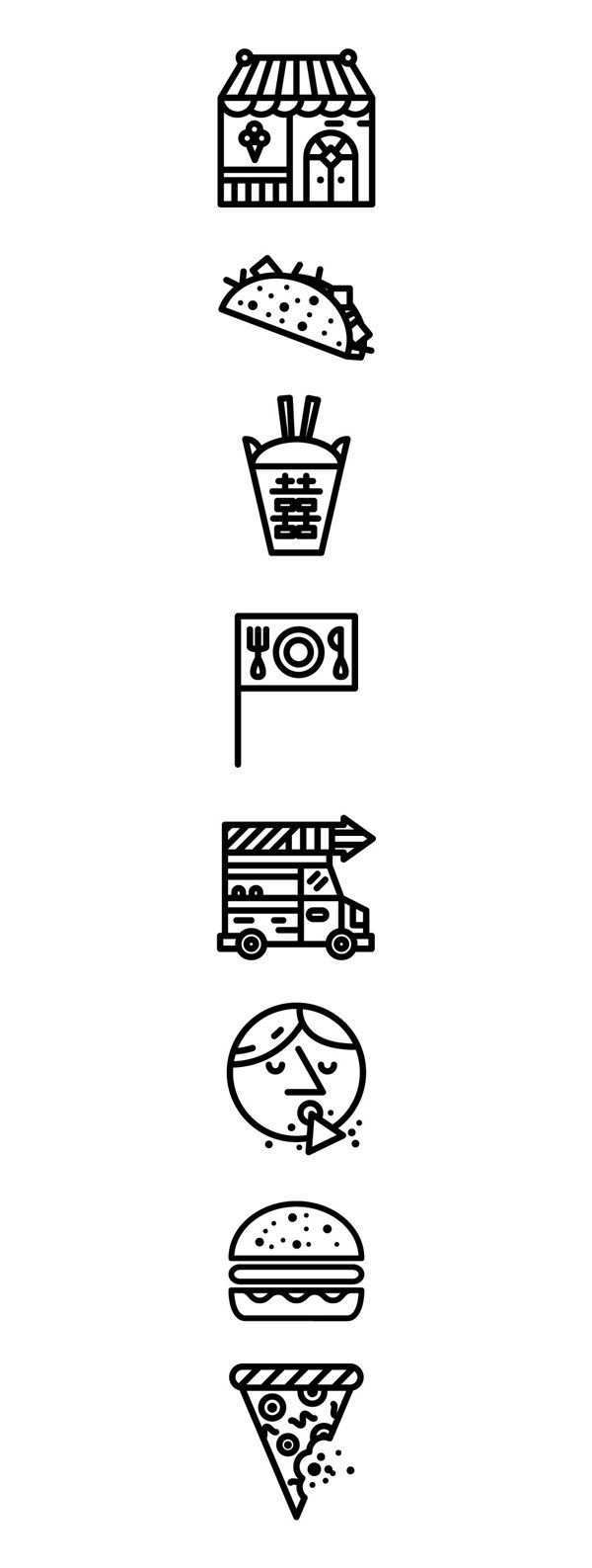 Pin By Phoebe Chao On Icongraphy Logo Design Pictogram Icon Design