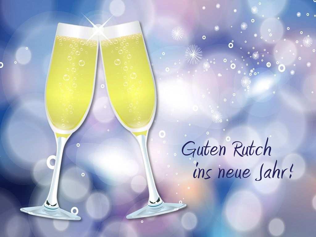 Guten Rutsch Ins Neue Jahr Guten Rutsch Neujahr Frohes Neues Jahr