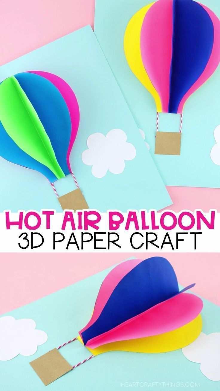 Wie Erstelle Ich Ein 3d Papier Heissluftballon Craft Craft Erstelle Luft Sommerbastelprojekte Fur Kinder Papier Handwerk Bastelarbeiten Aus Papier Und Pappe