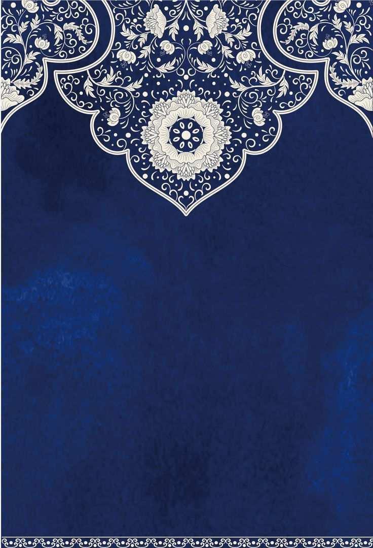 Lace Border Hochzeitseinladung Spitze Vintage Blau Antike Chinesischer Stil Hochzeit Einladu Hintergrundmuster Hochzeit Hintergrund Islamische Bilder
