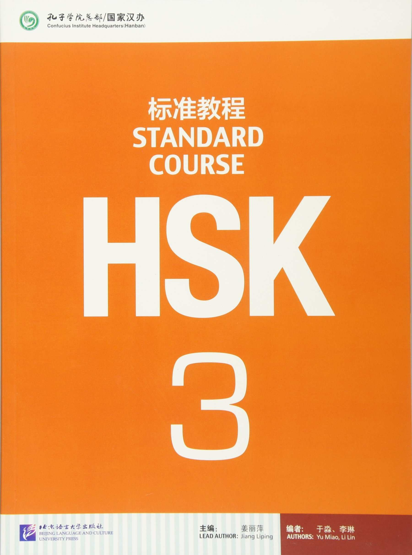 Hsk Standard Course 3 Textbook Amazon De Liping Jiang Fremdsprachige Bucher