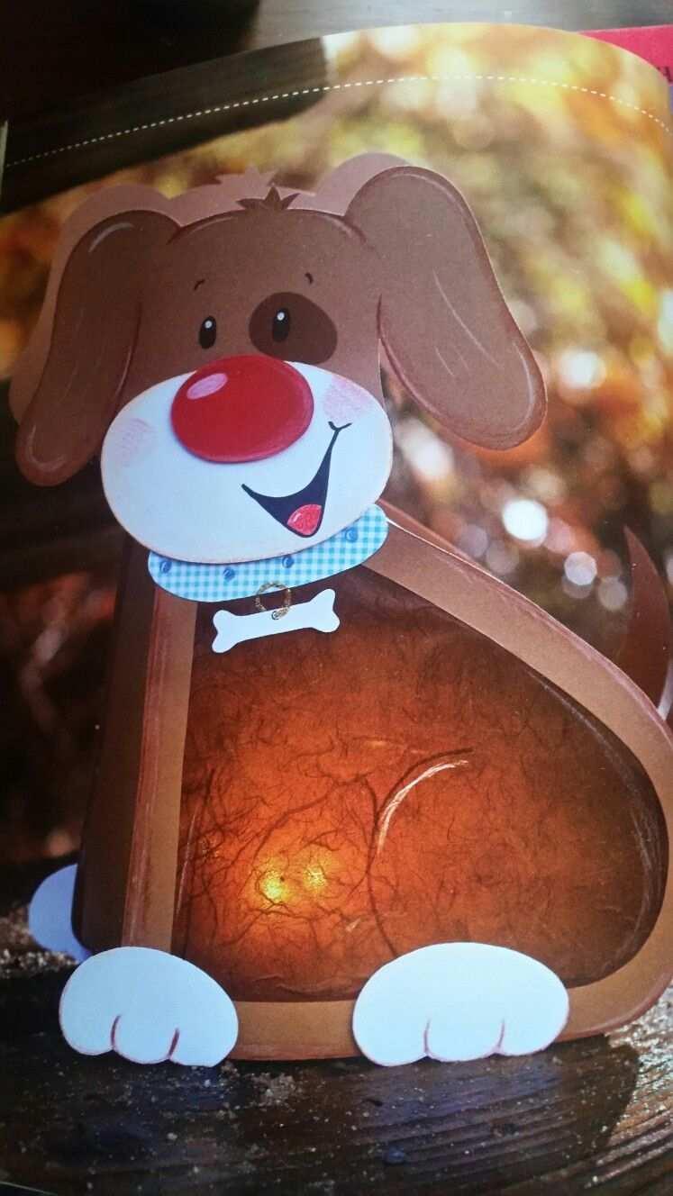 Hunde Laterne Zu St Martin 2016 Kinder Basteln Laternen Laternen Basteln Laterne Basteln Vorlagen