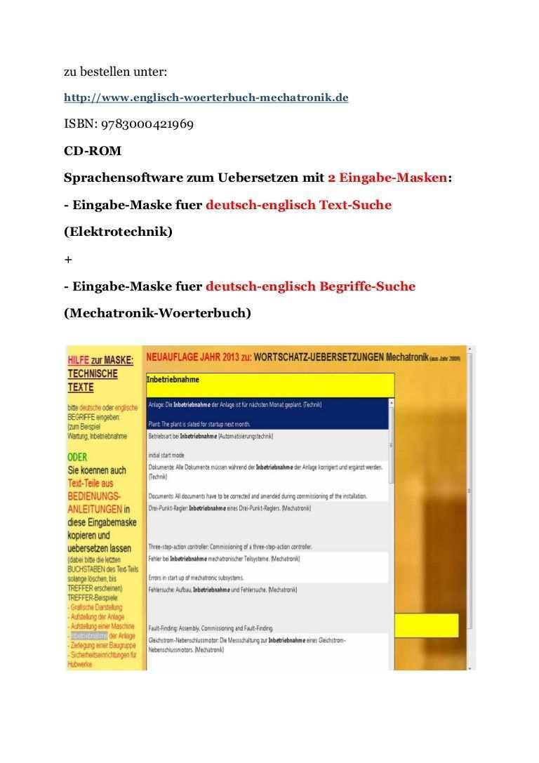 Pin On Demoversion Leseprobe Uebersetzungen Elektronik Woerter Kurze Saetze Texte Deutsch Englisch