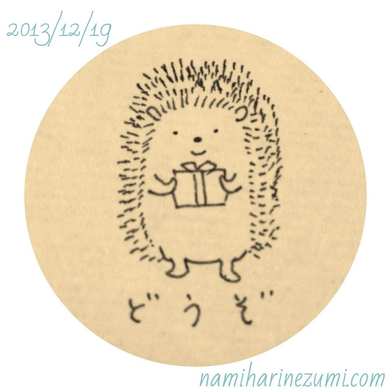 Pin By Sarah Johnson On Draw Hedgehog Drawing Cute Hedgehog Embroidery Motifs