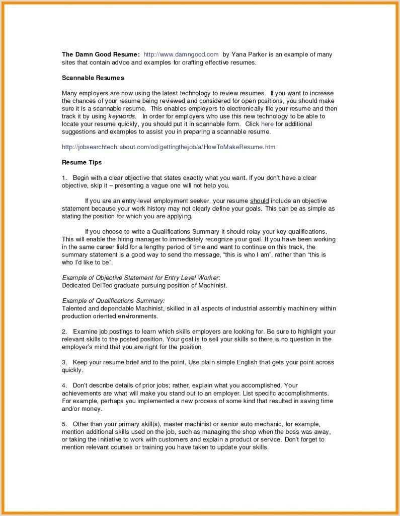 Exemples De Cv Pour La Garde D 39 Enfants Exemples De Curriculum Vitae Pour La Garde D 039 Enfants Exemple Resume Skills Job Resume Project Manager Resume