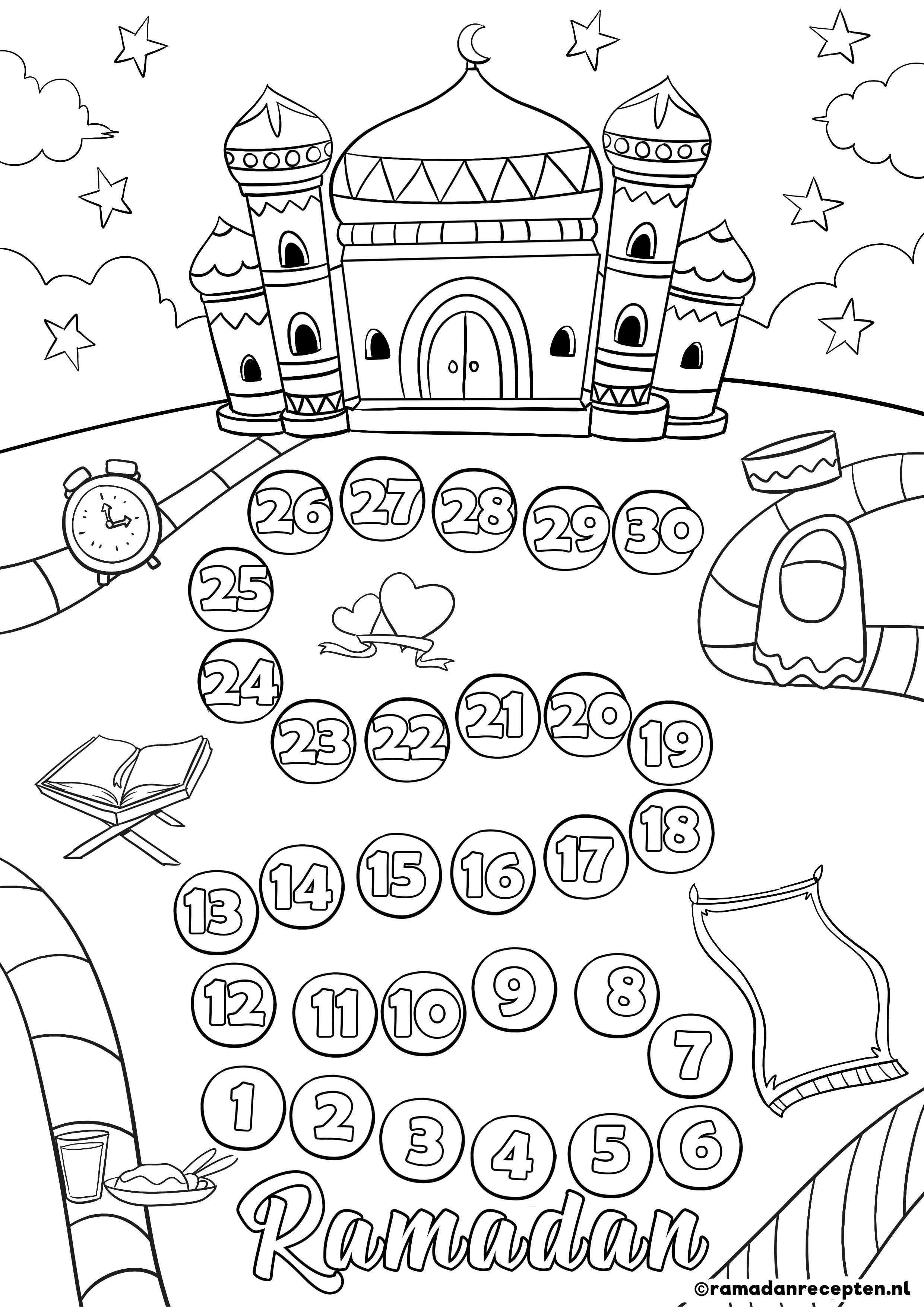 Awesome Coloring Pages For Ramadan Ramadan Kids Ramadan Activities Ramadan Decorations Printables
