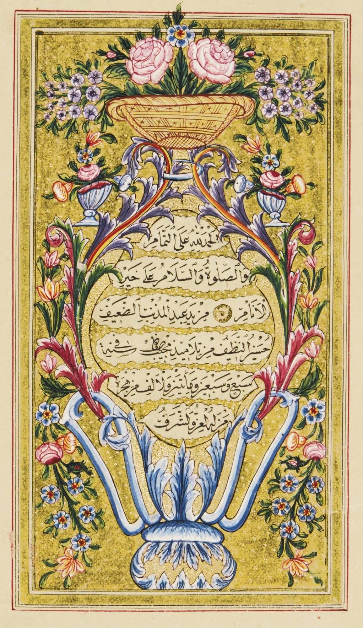An Illuminated Ottoman Qur An Copied By Husayn Al Nazif Turkey Ottoman Dated 1277 Ah 1860 Ad Arabic Manuscript On Sanat Cicekler Tezhip Nadide Fotograflar