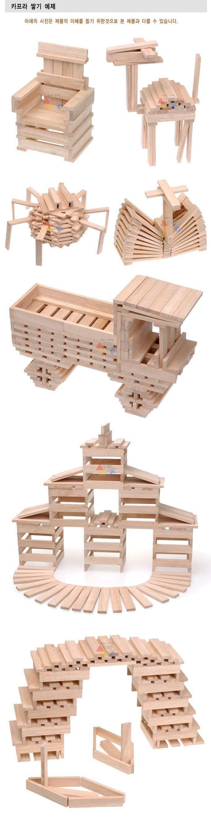 Ateliers Autonomes Montessori Construction For Kids Keva Planks Diy For Kids