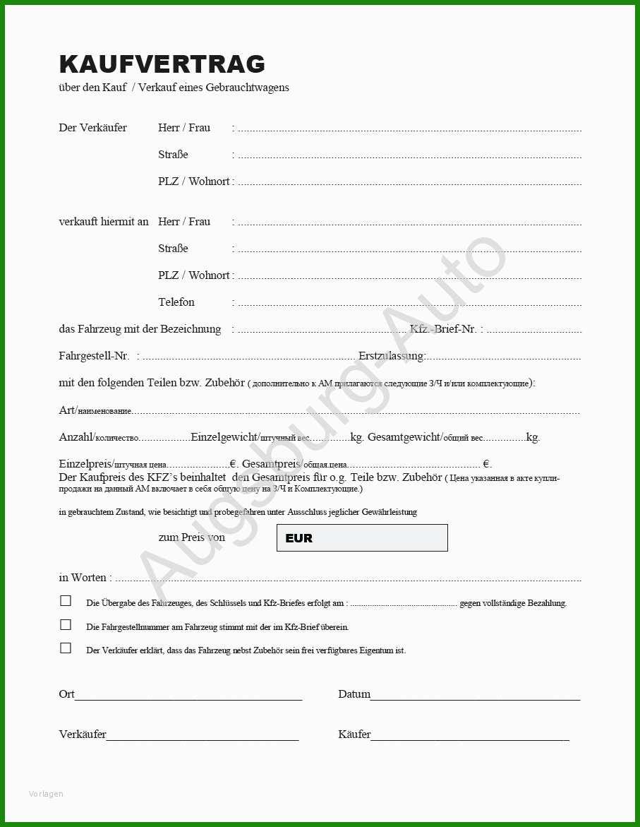 Vorlage 10 Kaufvertrag Zum Ausdrucken Vorlage Brief Full Version Hd Quality Vorlage Brief Iclausbildung Hammamlesjasmins Fr