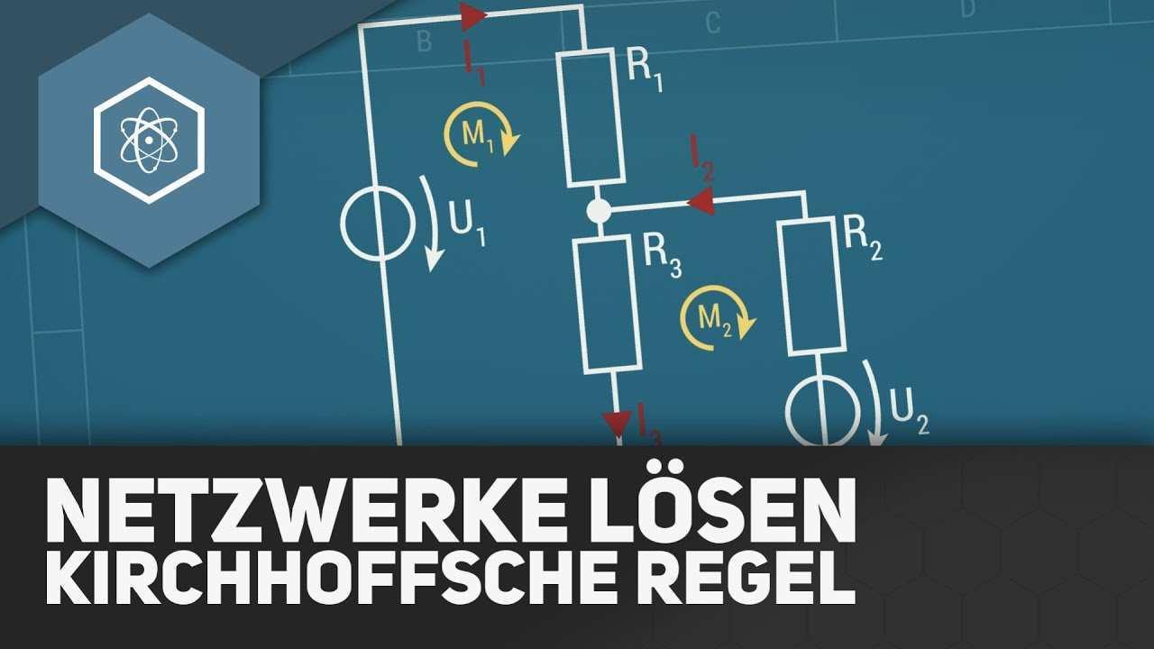 Netzwerke Mit Den Kirchhoffschen Regeln Losen Beispiel Gehe Auf Simpleclub De Go Youtube