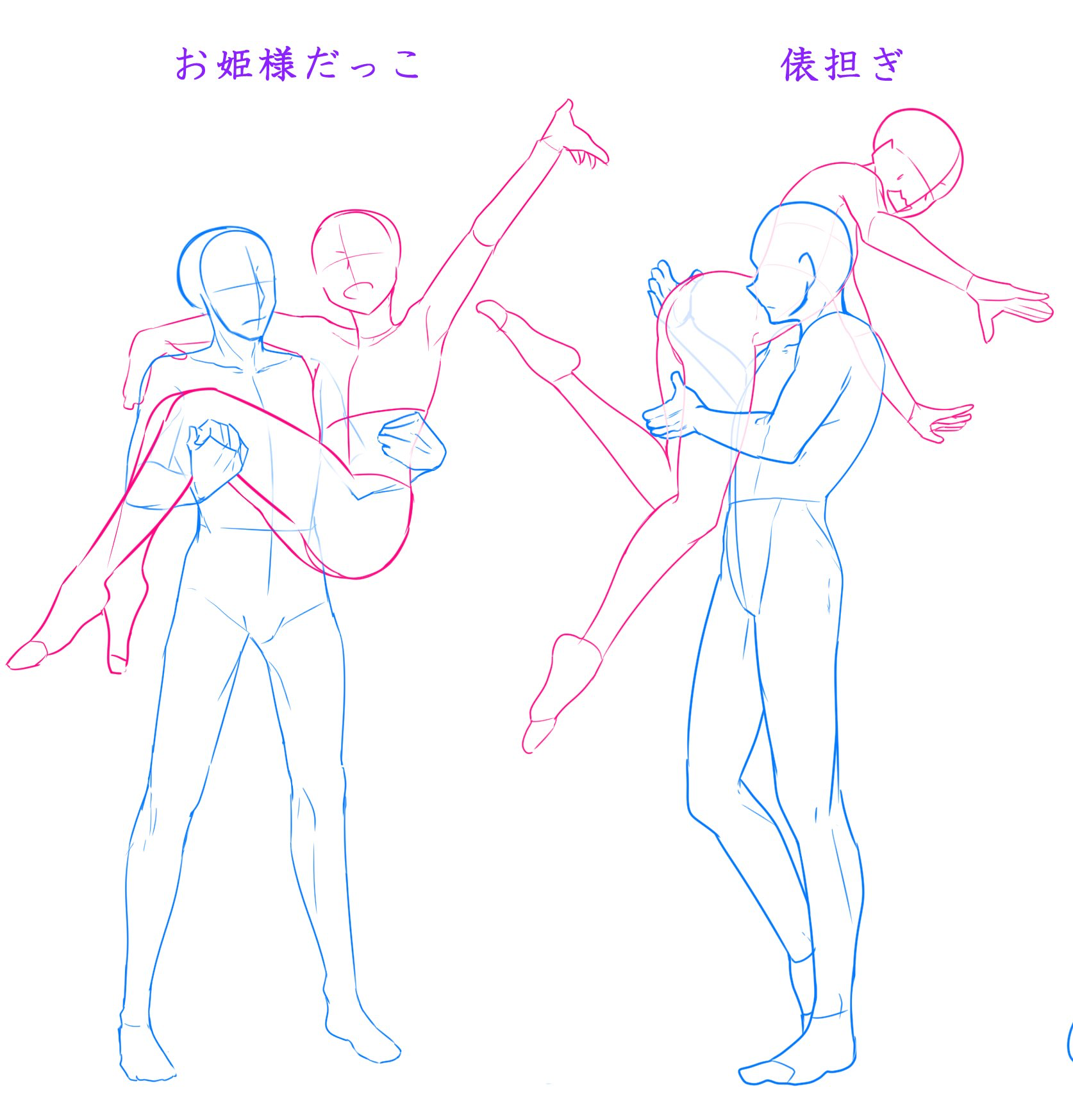 Pin By Luciamina On Drawing References Drawing Reference Poses Art Reference Poses Anime Poses Reference