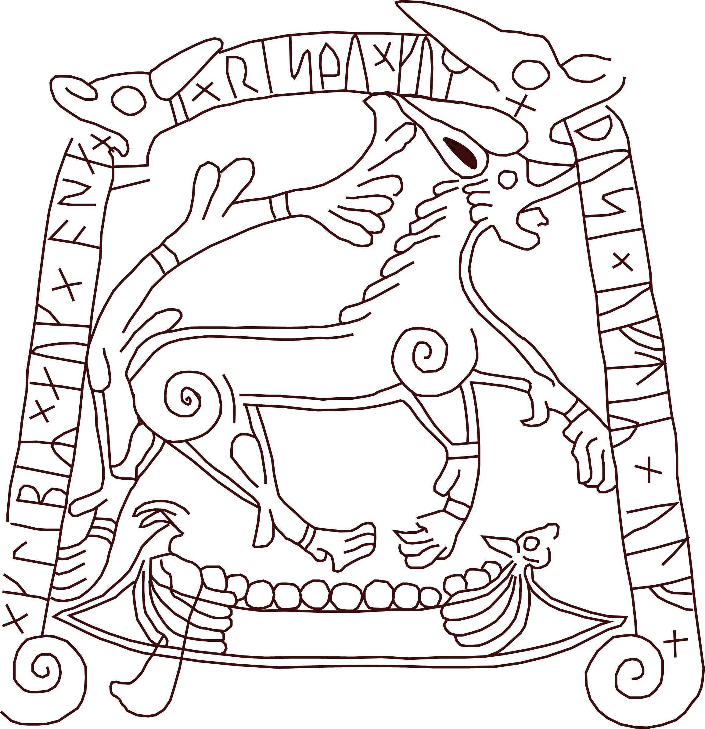 The Inscription Of The Tullstorp Rune Stone Wikingerzeit Wikinger Kunststile