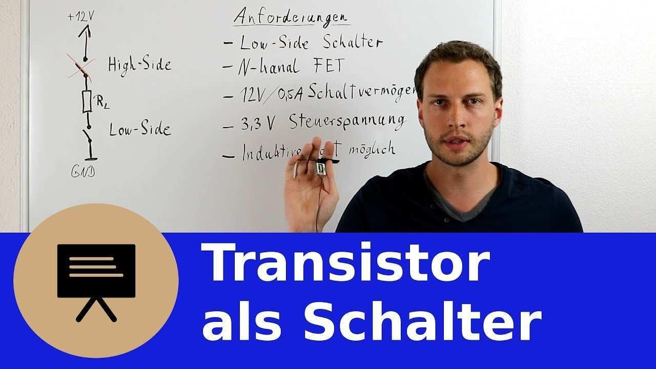 0x1a Transistor Mosfet Als Schalter Youtube